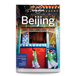 Lonely Planet Beijing 11th Edition