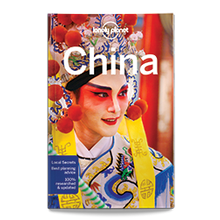 Lonely Planet China 15th Edition