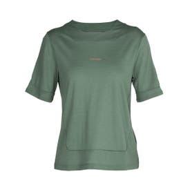 Icebreaker Meteroa ZoneKnit Merino SS Shirt Women's - Sage