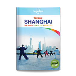 Lonely Planet Shanghai 4th Edition