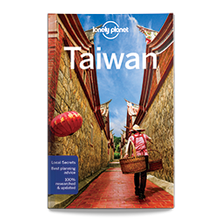 Lonely Planet Taiwan 10th Edition